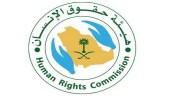 """أعضاء """" الشورى """" : هيئة حقوق الإنسان تعاني من تسرب الكفاءات"""