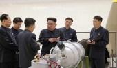ألمانيا تكتشف مصادر نووي كوريا الشمالية