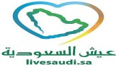 """سعودي هايكنج تنظم رحلة """" عيش السعودية """" للباحة"""