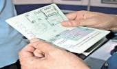 """"""" الجوازات """" توضح حقيقة التعديل على تأشيرة الخروج والعودة بعد صدورها"""