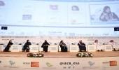 الملتقى السعودي لصناعة الاجتماعات يختتم أعماله برسائل موجهة لقادة المستقبل