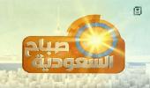 """بالفيديو.. """" صباح السعودية """" يعرض مشاهد حصرية من فيلم """" نجد """""""