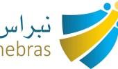 نبراس يطلق حملتين توعويتين في عرعر ورفحاء تستهدفان الأمهات والفتيات