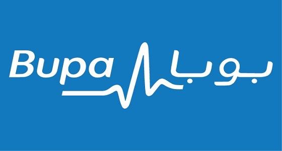 """وظائف شاغرة بشركة """" بوبا """" للتأمين الصحي"""
