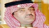 المغلوث: وكالة توظيف السعوديين ستحل مشكلة البطالة