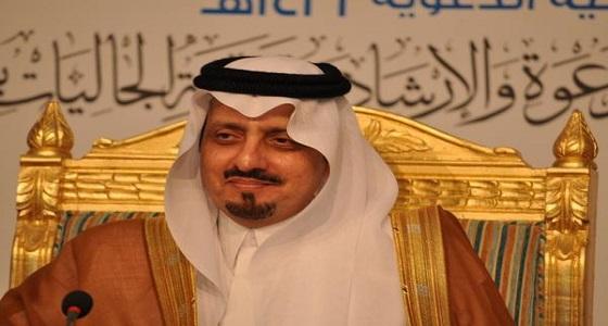 """أمير عسير يوافق على تغيير مسمى وادي """" بقرة """" ببارق"""