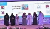 لقاء لقادة المستقبل في الملتقى السعودي لصناعة الاجتماعات