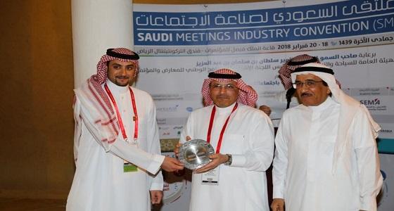 الجهني والعيسى يكرمان رعاة وضيوف الملتقى السعودي لصناعة الاجتماعات