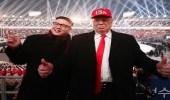 """بالفيديو.. ترامب وكيم جونغ بحفل """" أولمبياد 2018 """""""