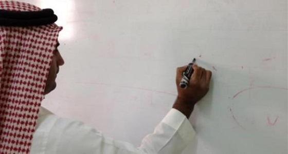 """توجه جديد لـ """" التعليم """" في تعيين المعلمين الجدد"""