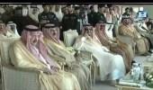 بالفيديو.. الشاعر محمد بن فطيس يلقي قصيدة أمام خادم الحرمين