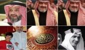"""الأميرة ريم بنت الوليد توضح حقيقة حساب الأمير خالد بن طلال على """" الانستجرام """""""