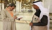 الزوار يشيدون بمستوى خدمات السقيا في المسجد النبوي