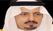 """أمير عسير يعزى آل عوض في ضحايا حادثة """" ظهران الجنوب """""""