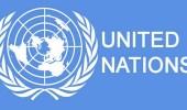 """في اليوم العالمي له.. """" الأمم المتحدة """" تضع طرق للحد من مرض """" السرطان """""""