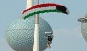 بالفيديو والصور.. الكويت تتزين بالاحتفالات في عيدها الوطني