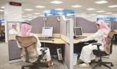 """"""" مدير مشروع """" أكثر وظيفة يسعى إليها السعوديون"""