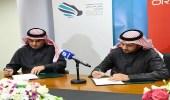 الاتحاد السعودي للأمن السيبراني يوقع مذكرة تفاهم مع شركة أوراكل