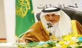 أمير مكة يعلن مشاريع بـ 14 مليار في الطائف والمويه وميسان