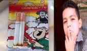 """لعبة أطفال على شكل """" سجائر """" تثير غضب الأهالي"""