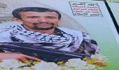 مقتل قيادي حوثي قبالة نجران