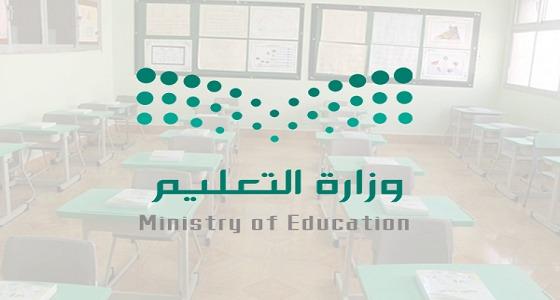 """"""" التعليم """" تعلن وقف قبول حاملي هوية زائر في المدارس الحكومية"""