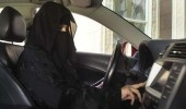 """جامعة """" الأميرة نورة """" تفتح باب التقديم بتدريب النساء على القيادة"""