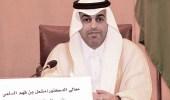 البرلمان العربي يدين الهجوم الإرهابى فى مقديشو
