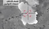 بالفيديو.. قنص مقاتلات التحالف للحوثيين بدقة عالية