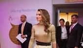 بالصورة..إطلالة رقيقة للملكة رانيا بدون مكياج