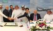 طيران ناس يوقع عقدًا مع شركة تركية لتوريد وإصلاح قطع غيار إيرباص