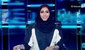 بالفيديو.. أول ظهور للإعلامية إيمان شيخين على شاشة التلفزيون