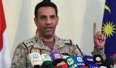 المالكي: 85% من الأراضي اليمنية شارك التحالف في تحريرها