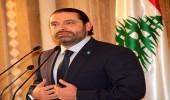 """الحريري: """" برأيي حزب الله مش غاوي يحمل سلاح """""""