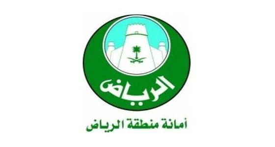 """"""" أمانة الرياض """" : زيارات ميدانية لمنع التجاوزات في التدخين والموسيقى"""