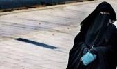 عناصر متطرفة تنزع برقع مسلمة بأحد المتاجر بألمانيا