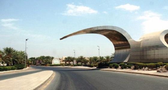 """"""" هندسة جامعة الملك عبدالعزيز """" الخامسة في تصنيف """" شنغهاي """""""