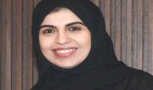 """قيادات نسائية تشيد بقرار تعيين """" الرماح """" نائبة لوزير العمل"""