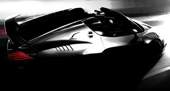 الكشف عن سيارة زيرونا المكشوفة من شركة Italdesign في جنيف