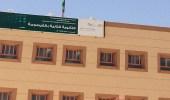 """غياب 250 طالبة بثانوية القيصومة لاشتباه حالة """" كورونا """""""