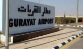 """"""" الضباب """" يمنع هبوط طائرة بمطار القريات وتأخر إقلاع أخرى"""