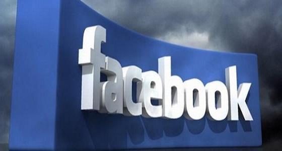 """محكمة تهدد """" فيس بوك """" بغرامة 125 مليون دولار"""