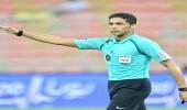 """"""" الفيفا """" يطالب إسناد مباريات لـ """" فهد المرداسي """""""