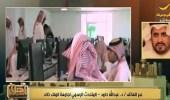 جامعة الملك خالد: نزول مكافآت الطلاب في الصراف غير دقيق