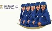 48 % يوافقون على عمل السعوديات كمضيفات طيران