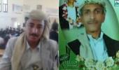 مقتل اثنين من قيادات جماعة الحوثي الإيرانية في الساحل الغربي