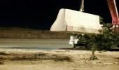 أمانة الرياض تحذر أصحاب الصبات الخرسانية غير المرخصة