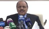 """نائب رئيس اليمن: """" الملك سلمان للإغاثة """" رفع المعاناة عن شعبنا"""