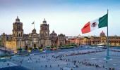 المكسيك تطلب من إيطاليا تسليم السجلات الجنائية لإيطاليين مفقودين
