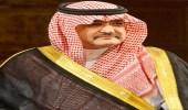 """توجيهات من """" محافظ جدة """" لمنع المخالفين على كورنيش المحافظة"""